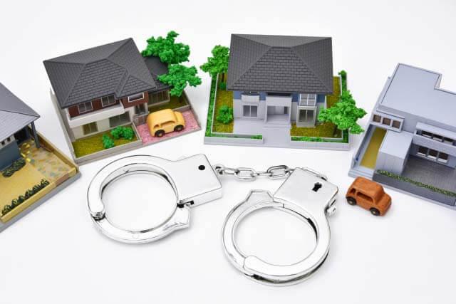防犯上、安全な土地を探す為に確認するべき注意点