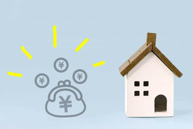 住宅ローンの繰り上げ返済、本当に早く返済した方が得なの?