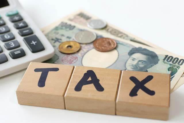 土地購入の税金、損をしないために知っておくべき注意点