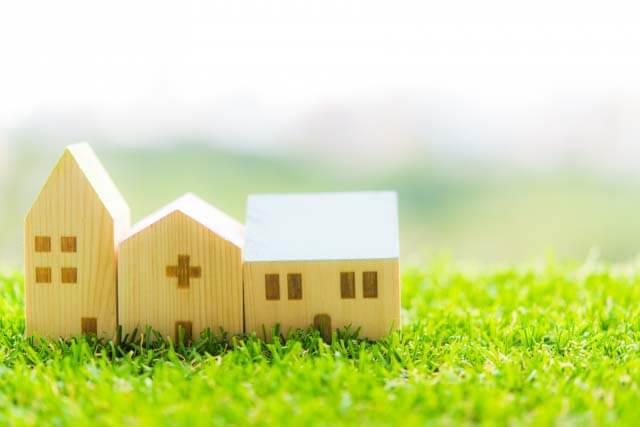 住宅ローンの選び方、金利の比較以外にもっと大事なこととは?