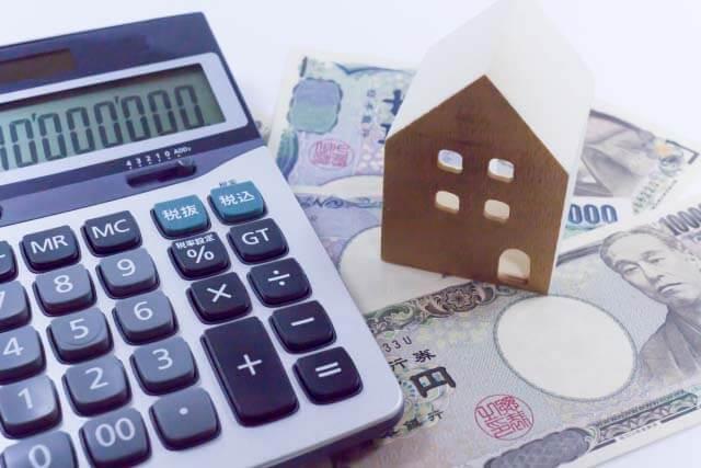 知らないと危険!住宅ローンの毎月返済額の決め方とは?