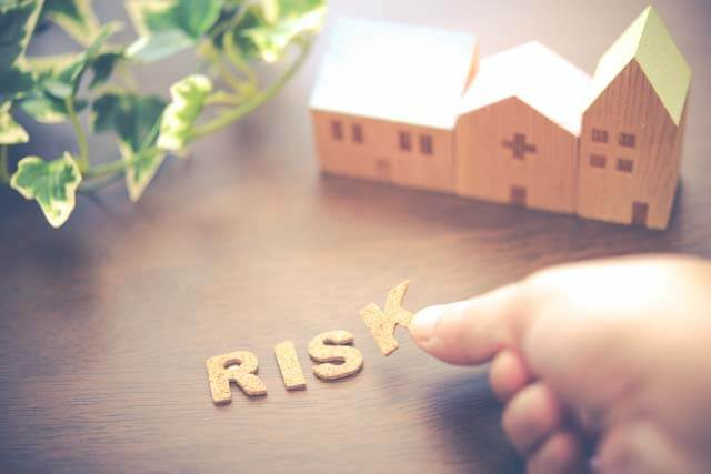 変動金利に潜むリスク、知っていますか?住宅ローンを選ぶための基礎知識