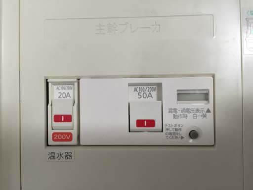 switch-braker-002