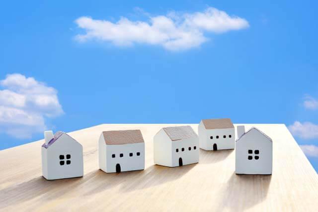 住宅ローン控除の条件と注意点は何?どうすれば得になるの?