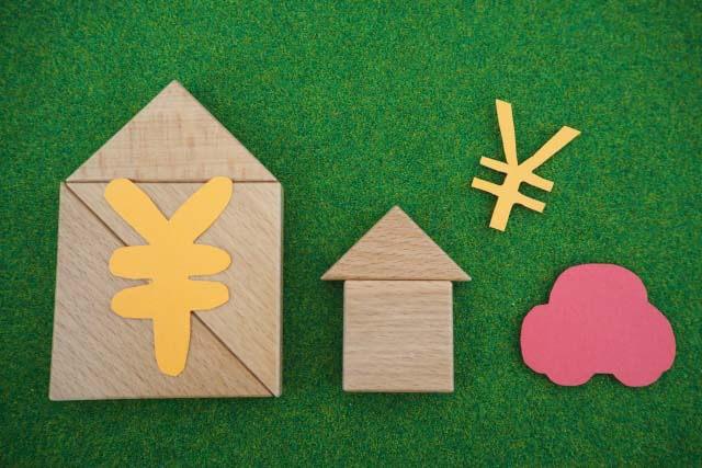 月額平均2万減!簡単な住宅ローンの借り換えならここに相談!