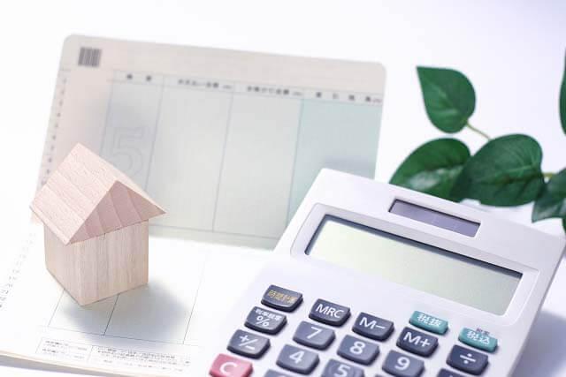 住宅ローンの返済負担率を計算!無料のスマホアプリで計算できる!